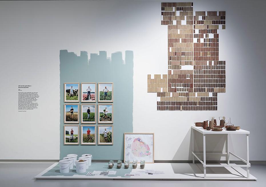 How We Work - Blick in die Ausstellung