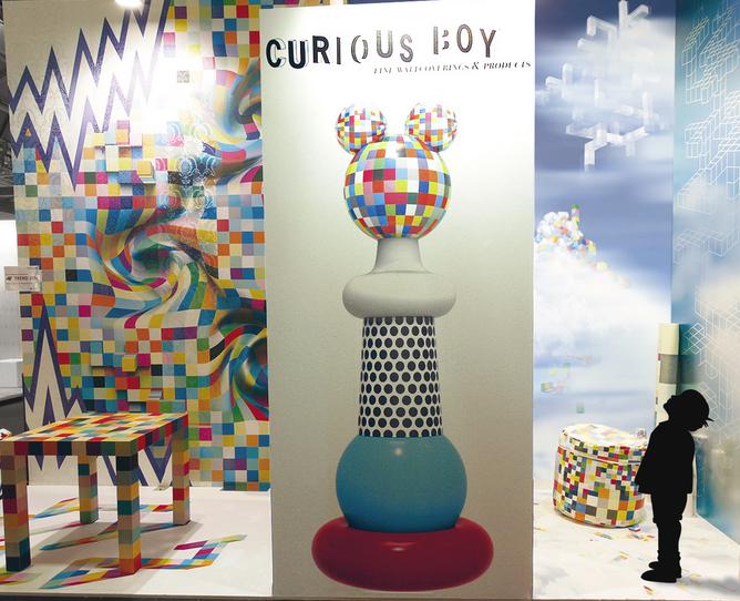 Benesch_curiousboy2014
