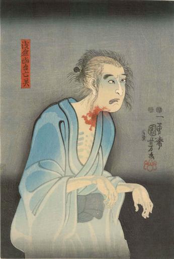 Utagawa KuniyoshiMAKGeorg Mayer