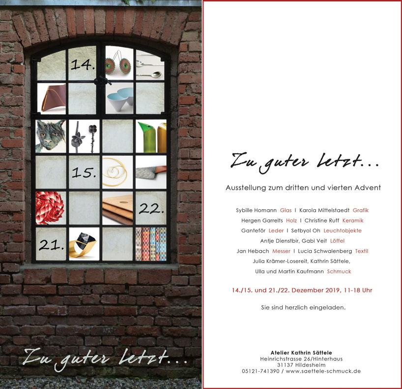 Einladung_Zu guter Letzt_Ausstellung zum dritten und vierten Advent_ Atelier Kathrin Sättele